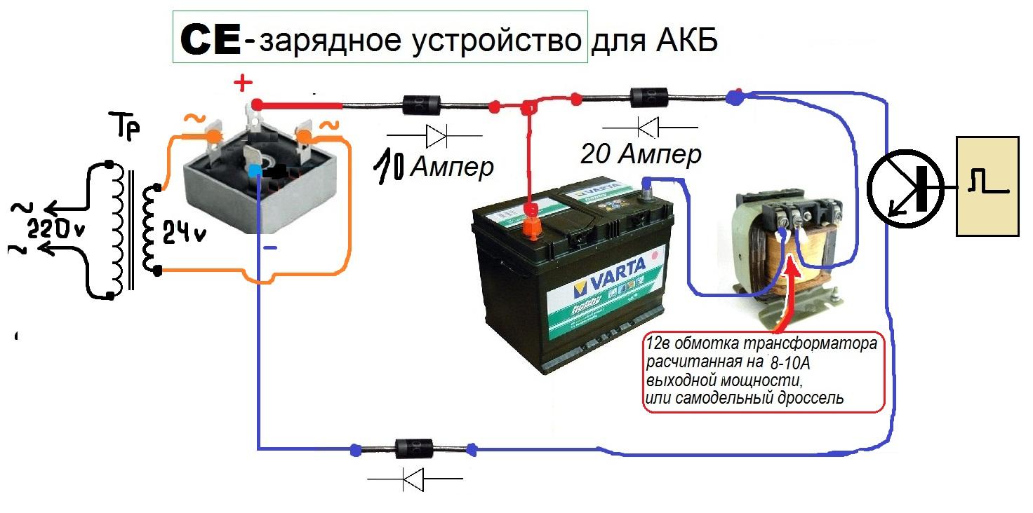 Зарядное устройство своими руками для автомобильного аккумулятора схема на